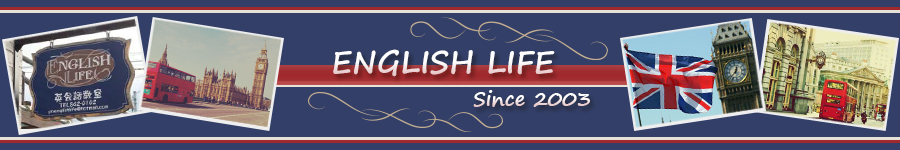 englishlife_header