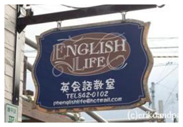 englishlife_photo